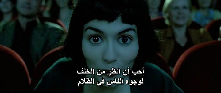 Amélie (2001) Nominated for the Oscars Amelie05