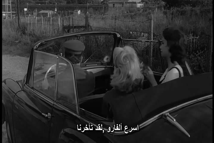 L'Avventura (a.k.a The Adventure) (1960) Michelangelo Antonioni Aventura01