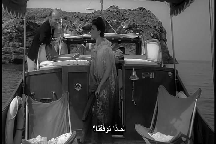 L'Avventura (a.k.a The Adventure) (1960) Michelangelo Antonioni Aventura02