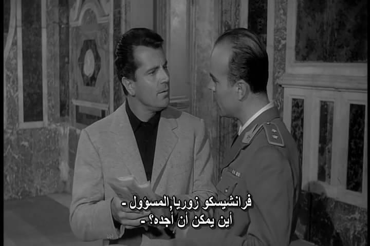 L'Avventura (a.k.a The Adventure) (1960) Michelangelo Antonioni Aventura04