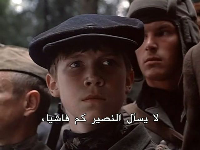 Idi I Smotri (1985) a.k.a Come & See ComeSee02