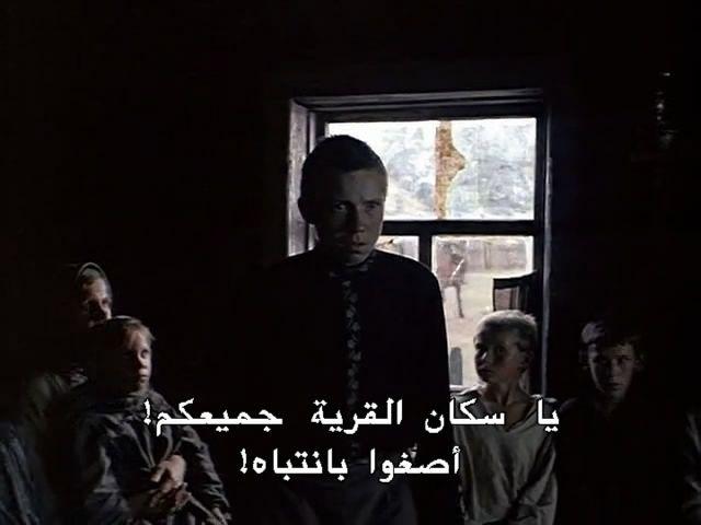 Idi I Smotri (1985) a.k.a Come & See ComeSee04