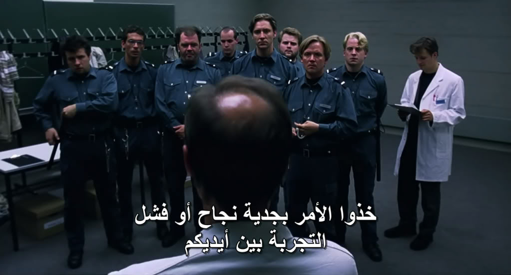 Das Experiment (2001) Oliver Hirschbiegel DasExper05