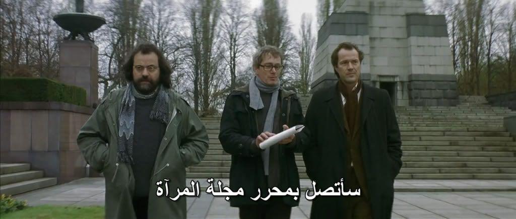 Das Leben der Anderen (2006) The Lives of Others DasLeben07