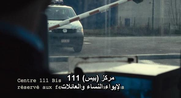 Illégal (Belgium, 2010) Nominee of the Oscars Illegal05