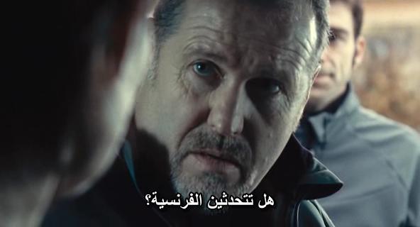 Illégal (Belgium, 2010) Nominee of the Oscars Illegal09