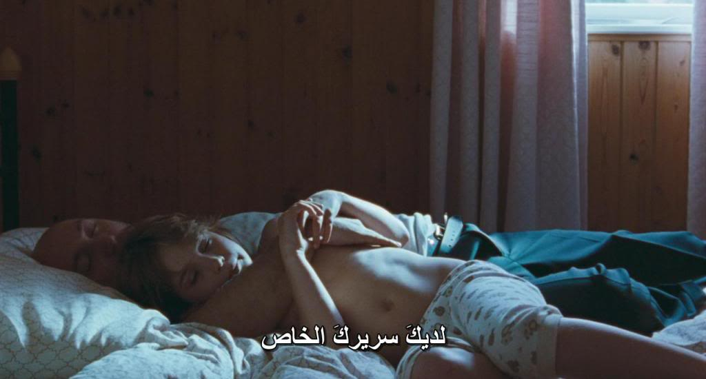 Kauwboy (Holland, 2012) The Oscar's Nominees Kauwboy07