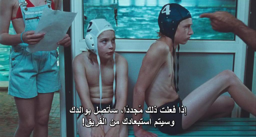Kauwboy (Holland, 2012) The Oscar's Nominees Kauwboy08