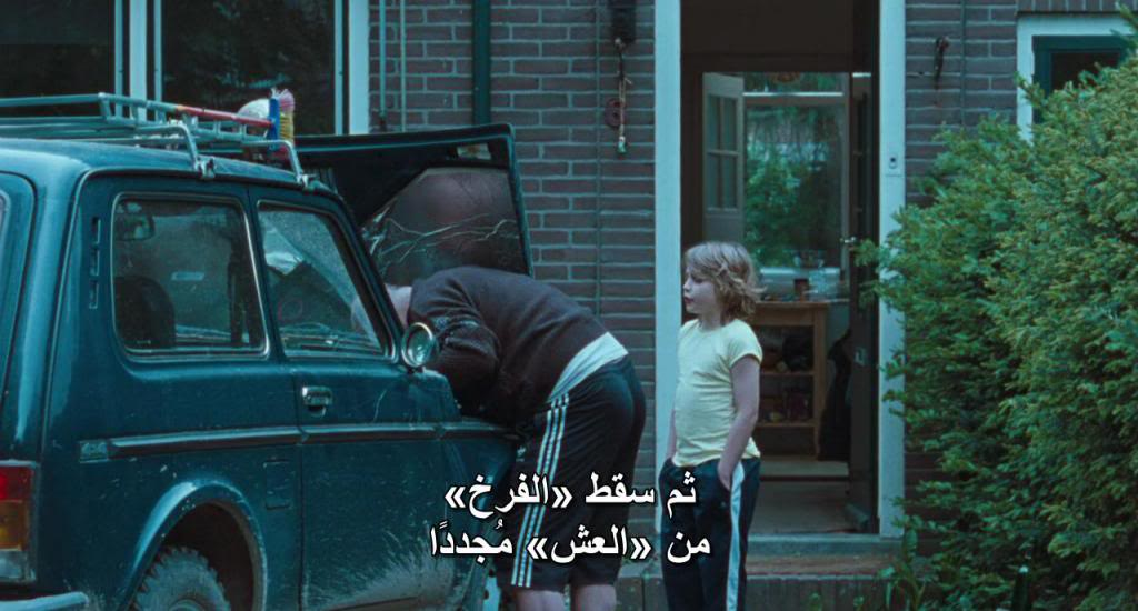 Kauwboy (Holland, 2012) The Oscar's Nominees Kauwboy10