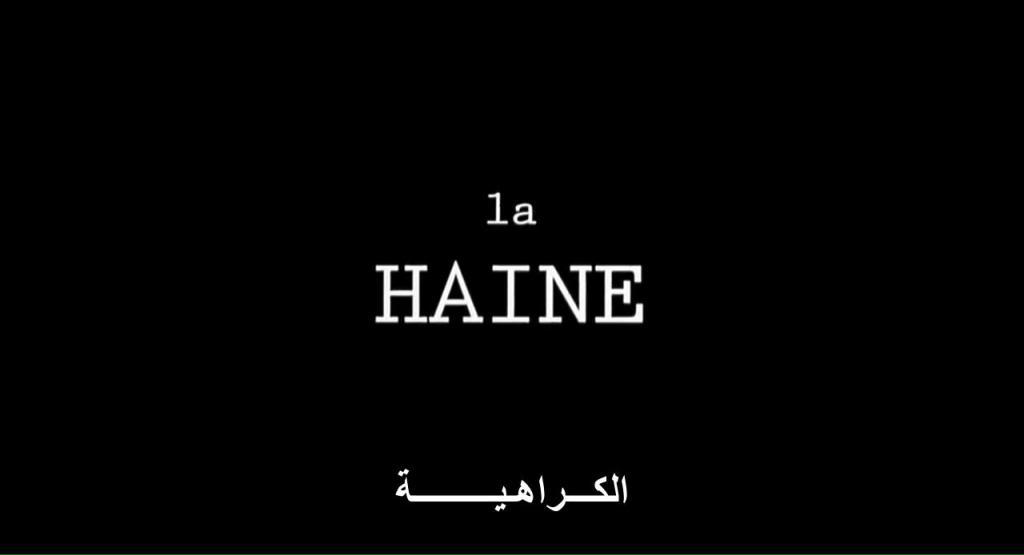 La Haine (1995) Mathieu Kassovitz LaHaine01