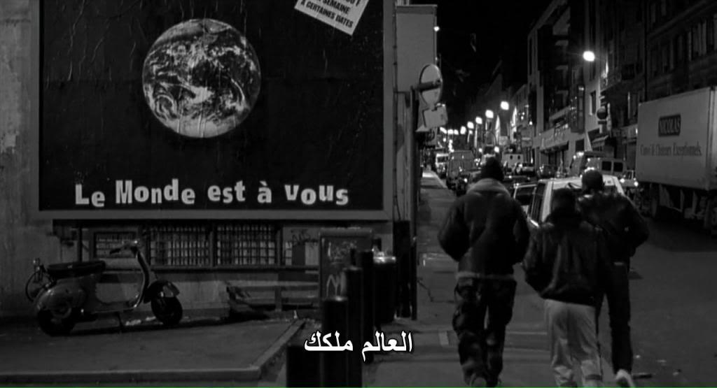 La Haine (1995) Mathieu Kassovitz LaHaine10