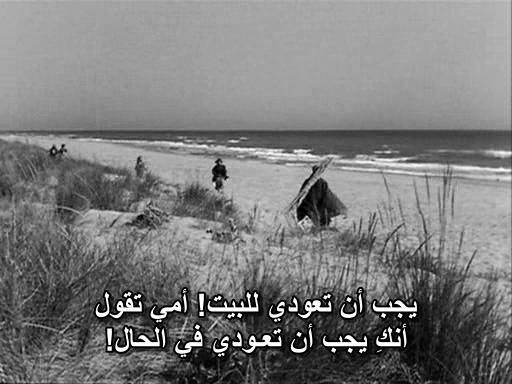 La Strada (1954) Federico Fellini LaStrada01