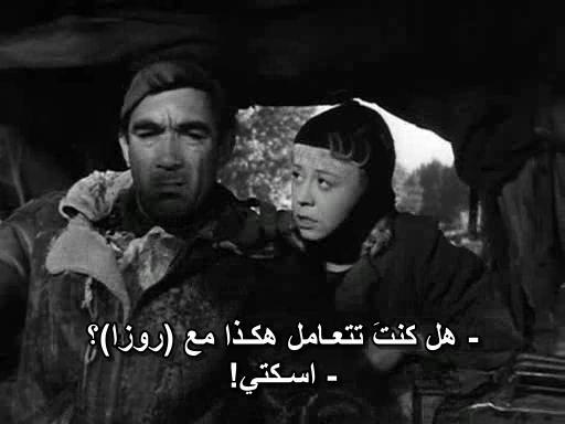 La Strada (1954) Federico Fellini LaStrada05
