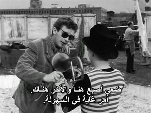 La Strada (1954) Federico Fellini LaStrada08