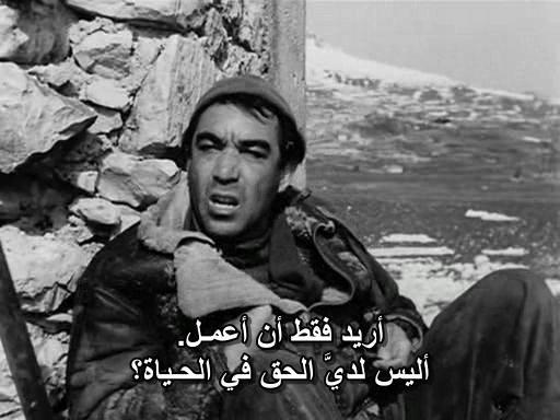 La Strada (1954) Federico Fellini LaStrada10