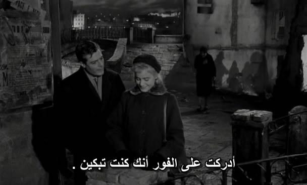 Le notti bianche (1957) Marcello Mastroianni  LeNotti02
