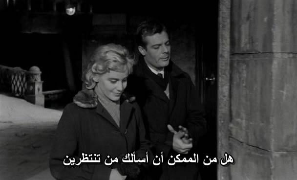 Le notti bianche (1957) Marcello Mastroianni  LeNotti03
