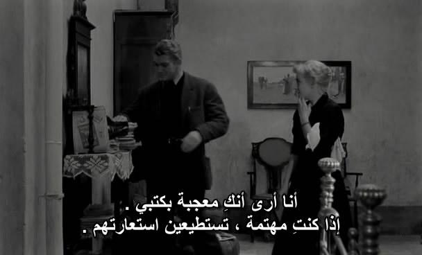 Le notti bianche (1957) Marcello Mastroianni  LeNotti06