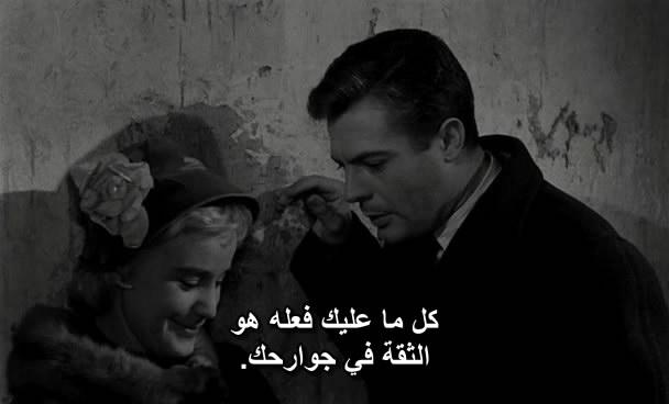 Le notti bianche (1957) Marcello Mastroianni  LeNotti09