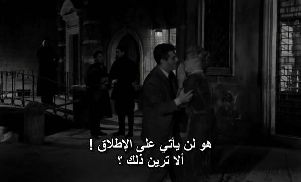 Le notti bianche (1957) Marcello Mastroianni  LeNotti10