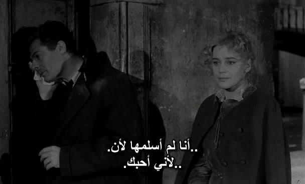 Le notti bianche (1957) Marcello Mastroianni  LeNotti12