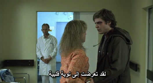 Good Bye Lenin (2003) Daniel Brühl Lenin02