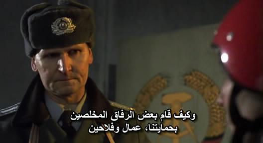 Good Bye Lenin (2003) Daniel Brühl Lenin03