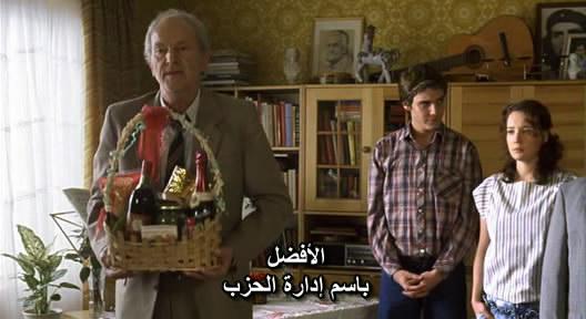 Good Bye Lenin (2003) Daniel Brühl Lenin08