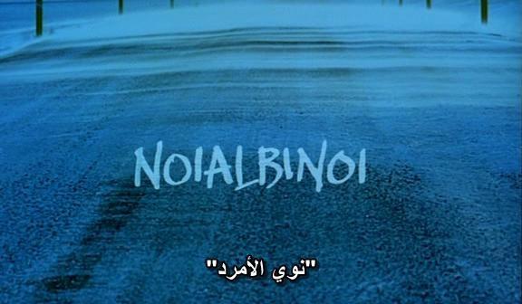 Noi the Albino (Iceland, 2003) Nói albinói NoiAlbinoi01