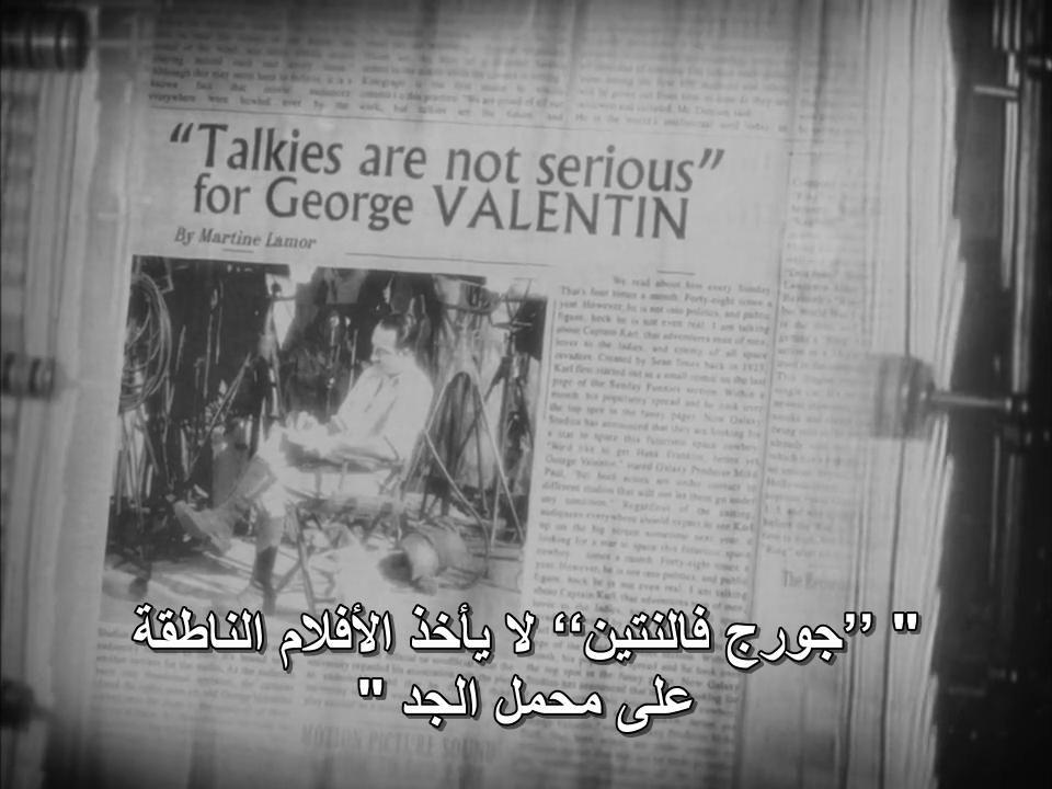 The Artist (2011) Michel Hazanavicius TheArtist09