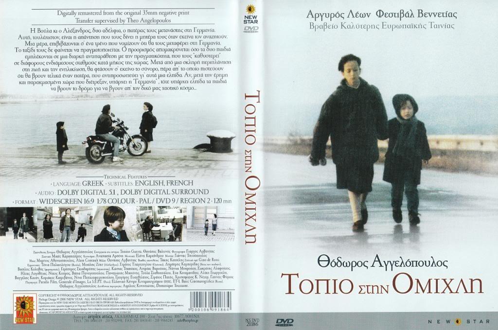 Topio Stin Omichli (Greece, 1988) Theo Angelopoulos TopioStinOmichli-DVD