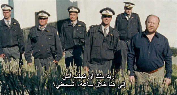 Eu când vreau să fluier, fluier (Romania, 2010) a.k.a : If I Want to Whistle, I Whistle Whistle09