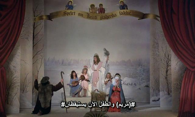 Ingmar Bergman - Fanny and Alexander_Miniseries (1982) Freakyflicks  Fanny02