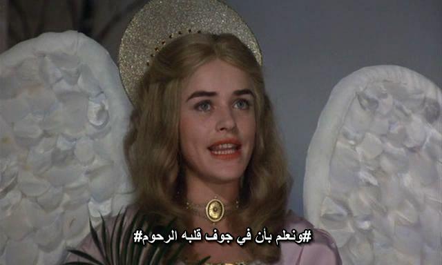 Ingmar Bergman - Fanny and Alexander_Miniseries (1982) Freakyflicks  Fanny03