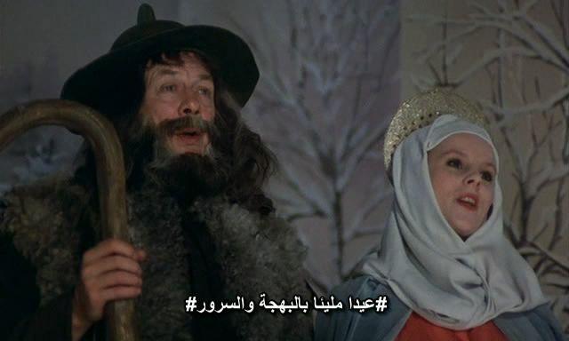 Ingmar Bergman - Fanny and Alexander_Miniseries (1982) Freakyflicks  Fanny04