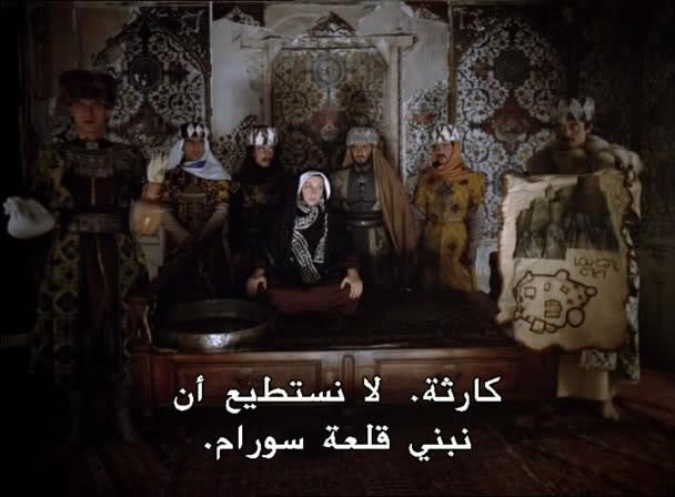 The Legend of Suram Fortress (1986) Ambavi Suramis tsikhitsa Suram08