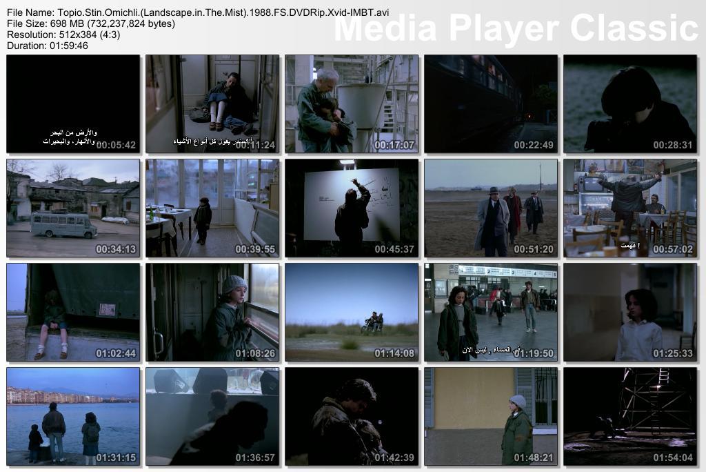 Topio Stin Omichli (Greece, 1988) Theo Angelopoulos Thumbs-TopioStinOmichli