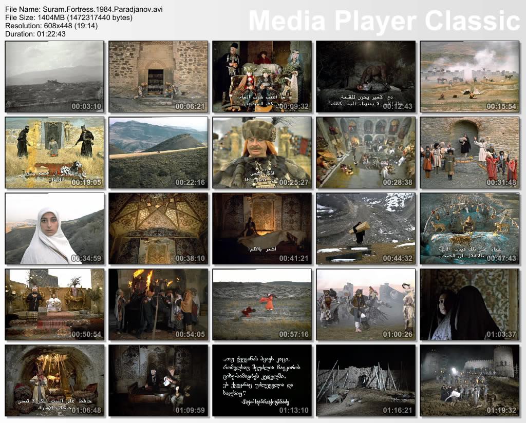 The Legend of Suram Fortress (1986) Ambavi Suramis tsikhitsa ThumbsSuramis