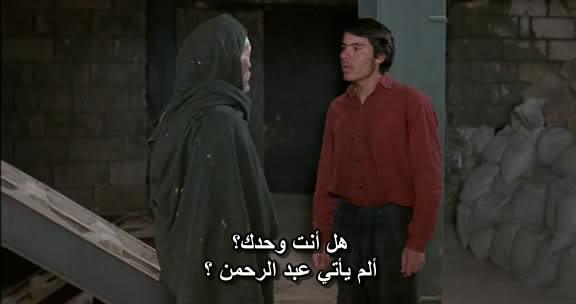 Baran (2001) [Majid Majidi] Iran Baran08