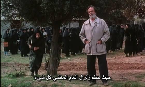 Zire Darakhatan Zeyton (1994) Abbas Kiarostami Darakhatan01