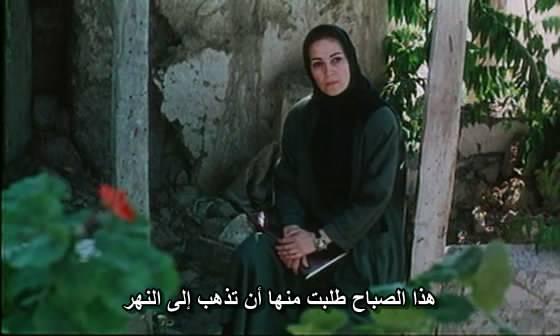 Zire Darakhatan Zeyton (1994) Abbas Kiarostami Darakhatan02