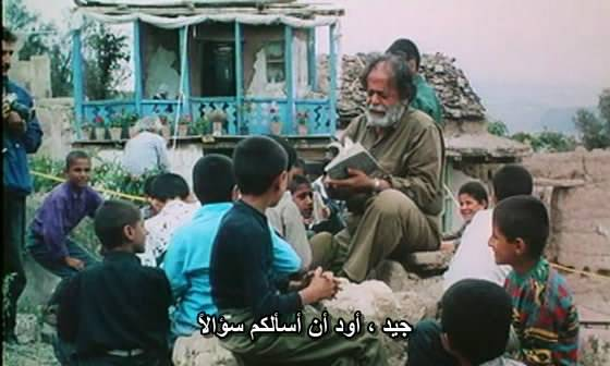 Zire Darakhatan Zeyton (1994) Abbas Kiarostami Darakhatan03