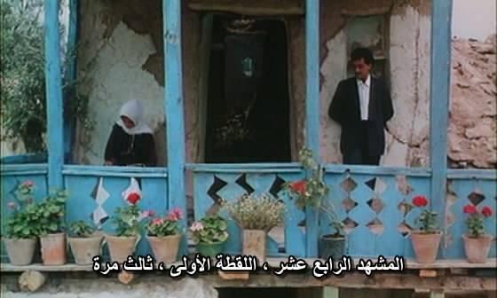 Zire Darakhatan Zeyton (1994) Abbas Kiarostami Darakhatan08