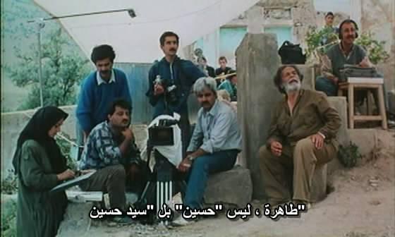 Zire Darakhatan Zeyton (1994) Abbas Kiarostami Darakhatan09