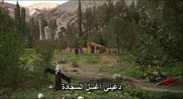 Gabbeh (1996) Mohsen Makhmalbaf Gabbeh02