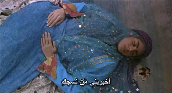 Gabbeh (1996) Mohsen Makhmalbaf Gabbeh03