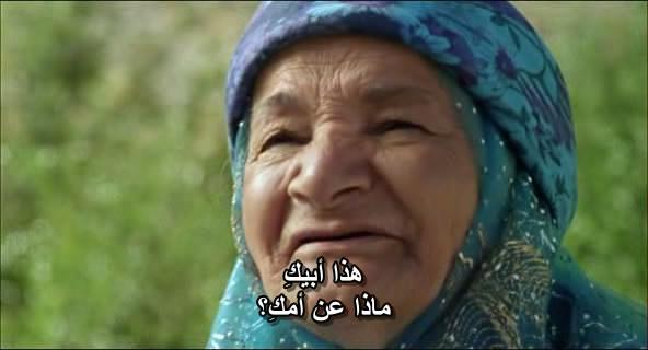 Gabbeh (1996) Mohsen Makhmalbaf Gabbeh04