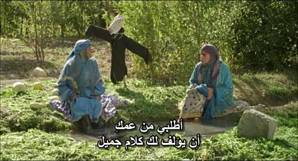 Gabbeh (1996) Mohsen Makhmalbaf Gabbeh05