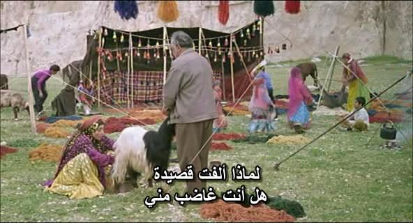 Gabbeh (1996) Mohsen Makhmalbaf Gabbeh09