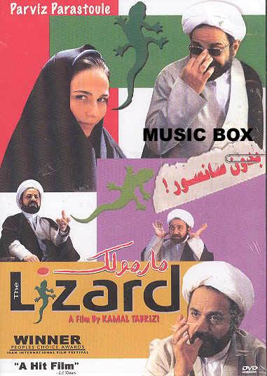 Marmoulak.(The_Lizard)_(2004)_DVDRip_x264_softsubs_AR_EN_FR IMG-Marmoulak